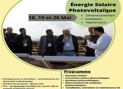 Le CDER lance les inscriptions à la quatrième session 2021, de la formation sur l'Energie Solaire Photovoltaïque : Dimensionnement, Installation et maintenance