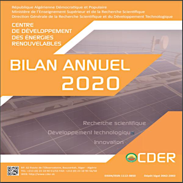 حصيلة البحث العملي والتطوير التكنولوجي والابتكار لمركز تنمية الطاقات المتجددة 2020