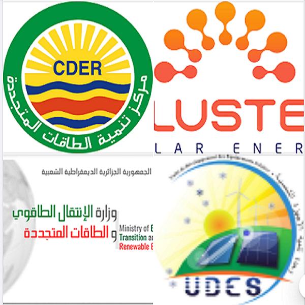 Le CDER organise en collaboration avec Le Cluster Solar Energy La 1ere Edition : «Journées du Cluster Energie Solaire»